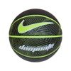 Nike Dominate basketball - N000116504