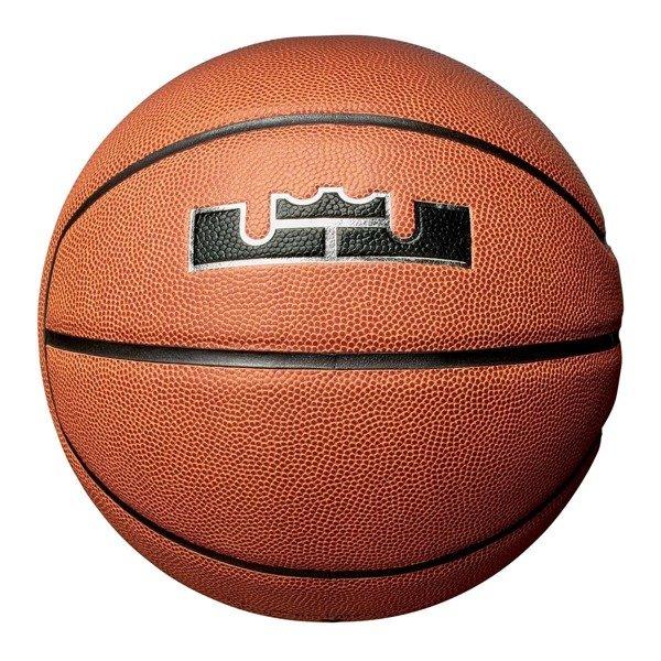 13f5d709 Piłka do koszykówki Nike LeBron All Courts 4P - NKI1085507 - Intempo.pl